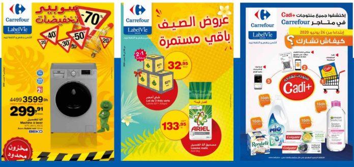 Découvrez le Catalogue Carrefour Maroc liquidation Août 2020