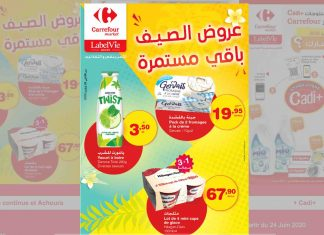 Meilleur Promotion Août 2020 : Découvrez le Catalogue Carrefour Maroc