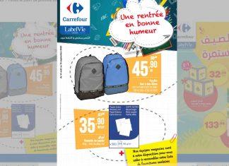 Meilleur Promotion Carrefour Maroc Août 2020 : Une rentrée en bonne humeur