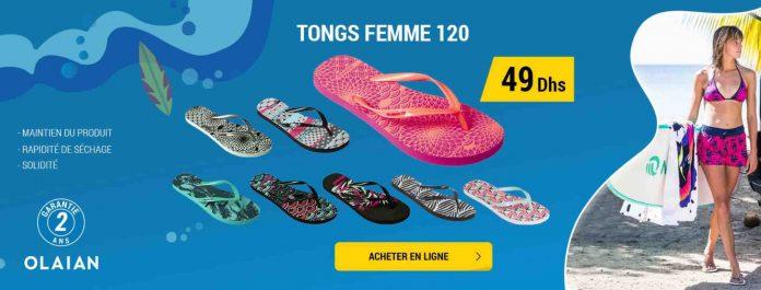 Meilleur Promotion : Découvrez le Catalogue Decathlon Maroc Août 2020