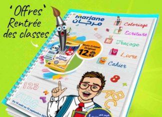 Meilleur Promotion Marjane Maroc Août 2020 : Nouveau catalogue Rentrée des classes