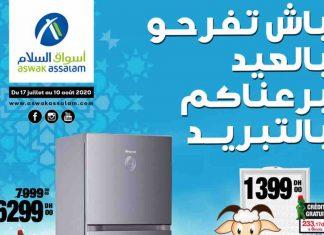 Découvrez le Catalogue Aswak assalam Maroc Août 2020