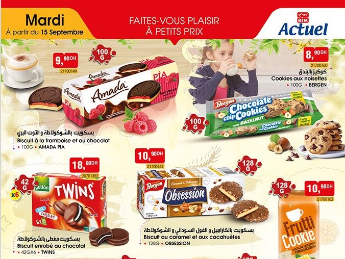 Meilleur Promotion BIM Maroc 15 Septembre 2020 : Nouveau catalogue