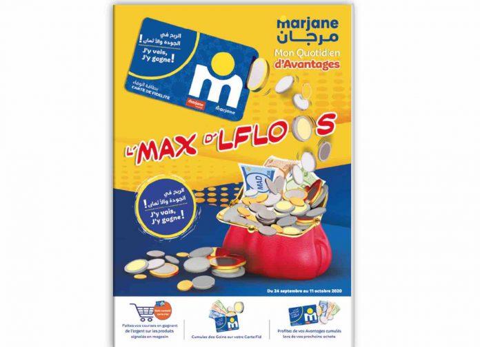 Meilleur Promotion : Catalogue promo Octobre 2020, Dépliant L'MAX DIAL FLOUS