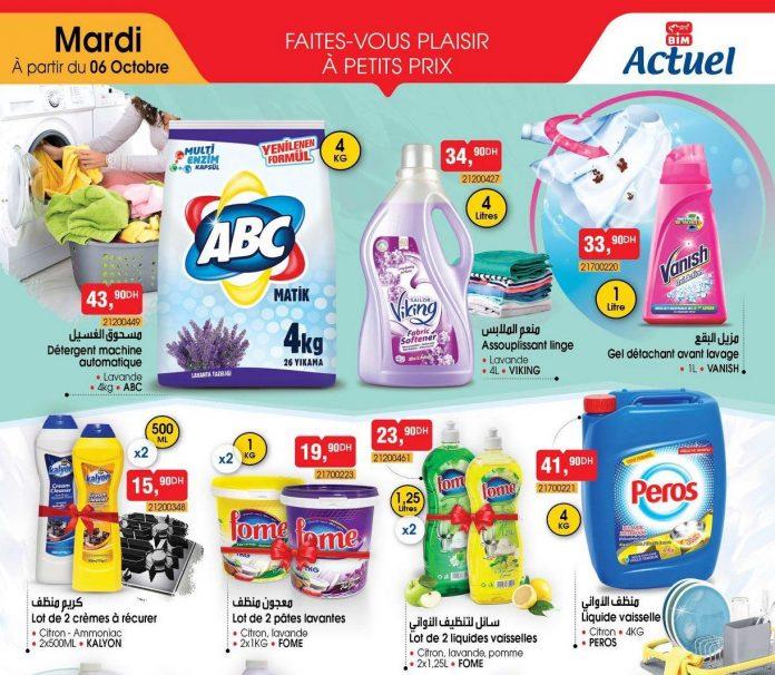 Meilleur Promotion Maroc BIM du Mardi 6 Octobre 2020