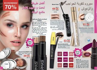 Vinci Make Up Maroc (farmasi)